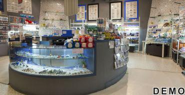 Aquarium Stores